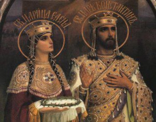Почитание святых Константина и Елены