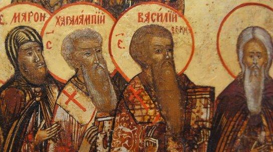 Праздник Василия