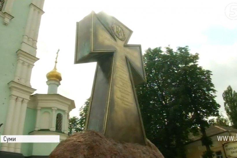 Порошенко у Сумах відкрив пам'ятний знак «Козацький хрест борцям за волю»