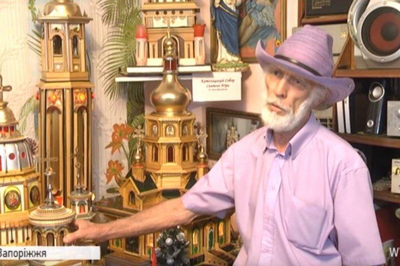 Будівельник із Запоріжжя створює особливі мініатюри храмів