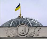 УПЦ угледіла в парламенті ще один