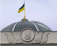 У парламенті запропонували починати пленарні засідання з молитви «Отче наш»