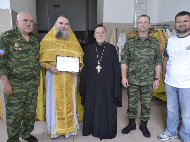 На сайте Луганского университета УПЦ висит благодарность за «огромный вклад в дело победы нашей армии над ненавистной хунтой»