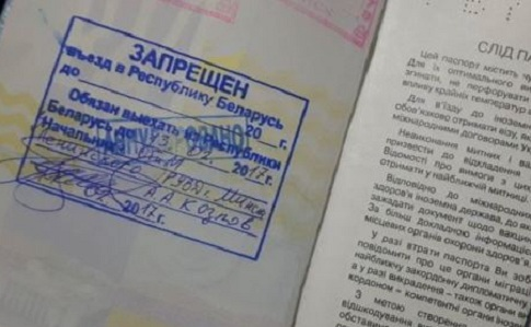 Білорусь не впустила з України главу Білоруської Автокефальної Православної Церкви