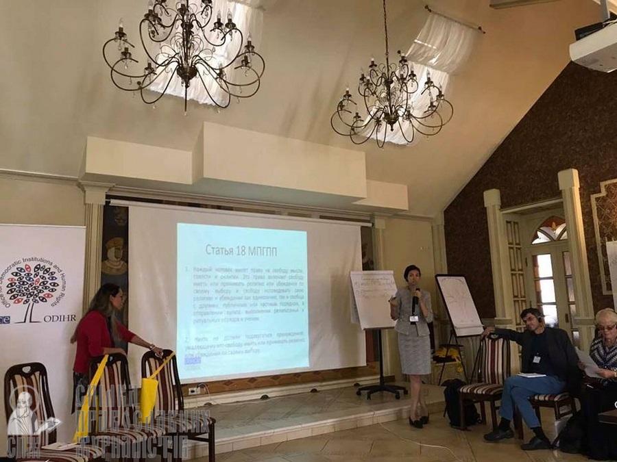 У Львові стартував семінар ОБСЄ по міжконфесійному діалогу
