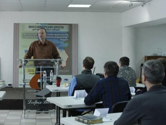 В Славянске готовится 10-я школа миссионеров-прифронтовиков