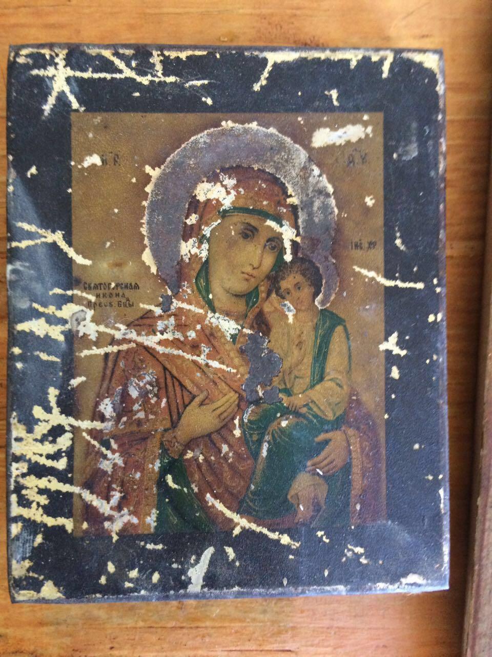 Чоловік намагався незаконно вивезти старовинні ікони з Горлівки