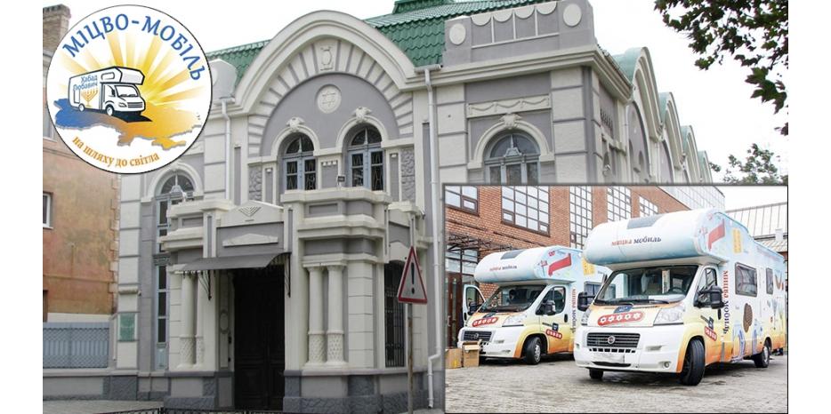 Федерация еврейских общин начинает проект передвижных синагог по четырем областям Украины