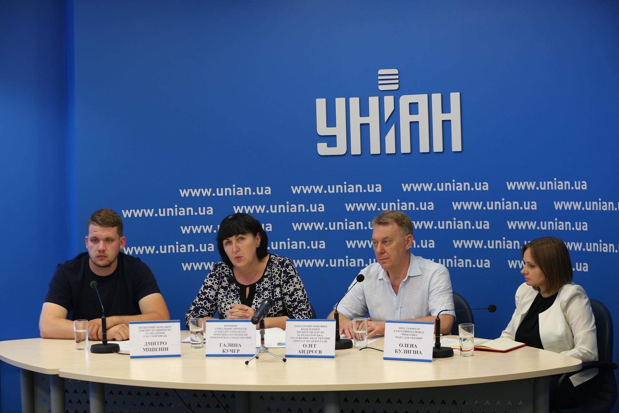 """Фонд """"Папа для України"""" надав 500 тисяч євро на проекти відбудови Донбасу та соціального захисту переселенців"""