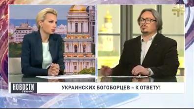 Близкий к РПЦ телеканал продолжает культивировать украинофобию
