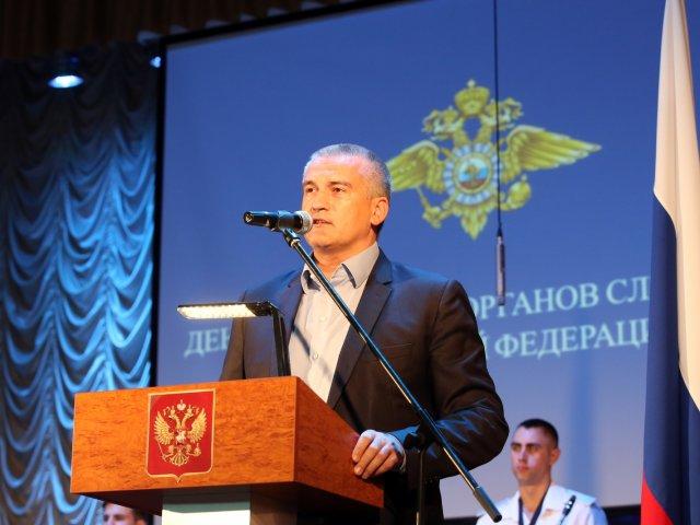 Духовенство УПЦ взяло участь у святкуванні дня слідчих органів РФ у Сімферополі