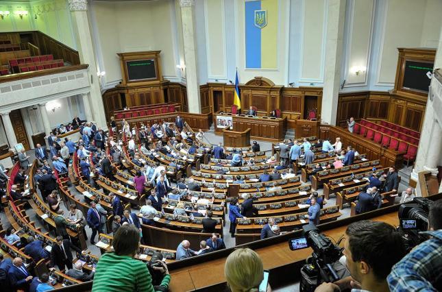 Кілька народних депутатів запропонували Раді засідати тільки після молитви