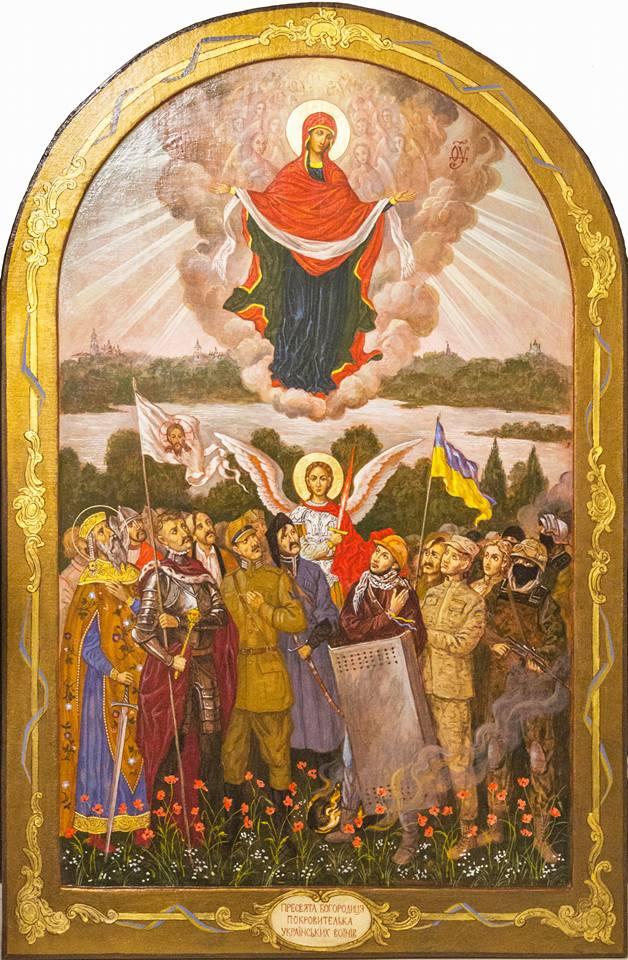 У Михайлівському Золотоверхому монастирі освятили унікальну ікону  – символ всіх українських воїнів
