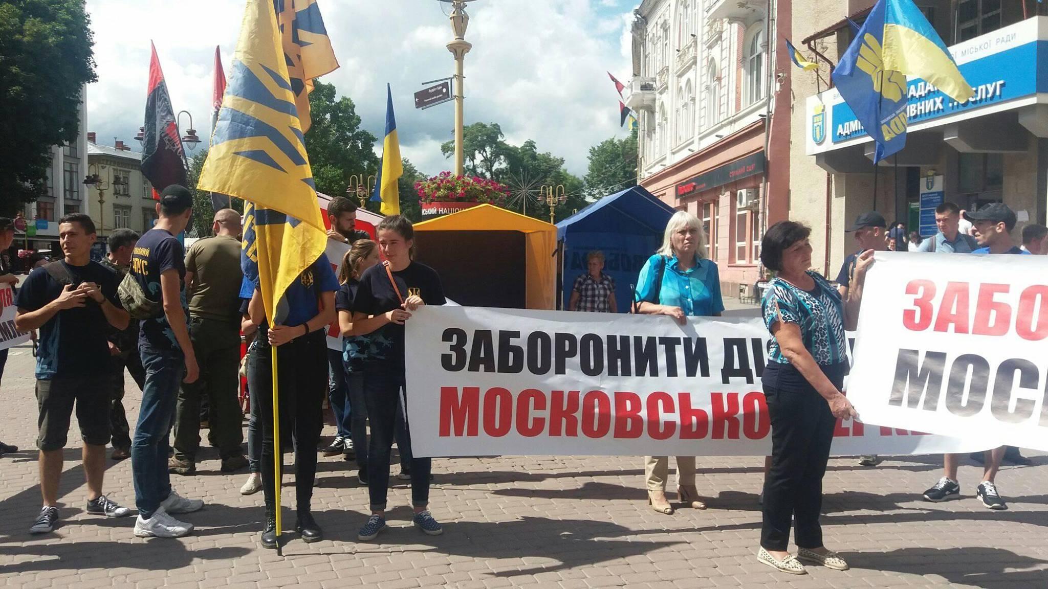 В Івано-Франківську націоналісти пікетували церкву УМЦ (МП)