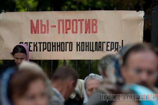 Синод УПЦ (МП) звернеться до Порошенка: чимало вірян проти біометричних паспортів