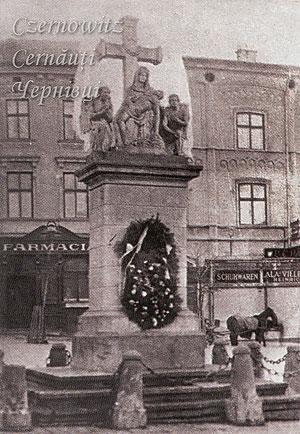 Патріарх Філарет прибув на Буковину
