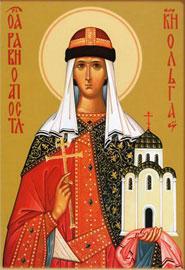Сьогодні вшановують пам'ять святої рівноапостольної княгині Ольги