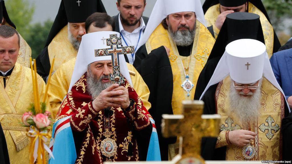 У Києві завершилась хода вірян УПЦ (МП)
