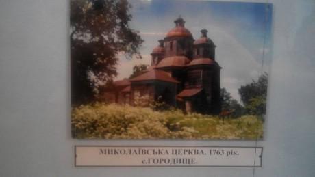 Стародавня церква з Чернігівщини вирушила у Пирогів