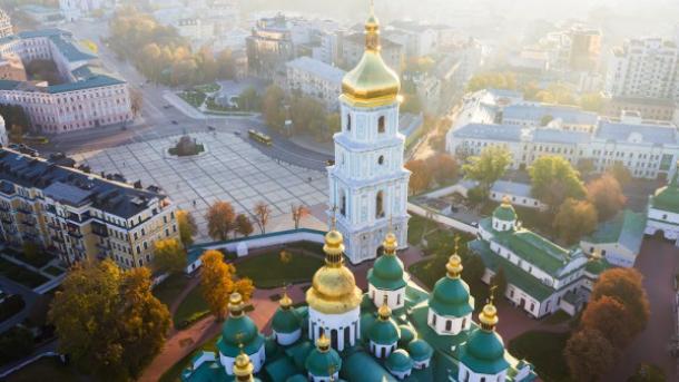 Президент, прем'єр та спікер привітали українців з річницею хрещення Русі