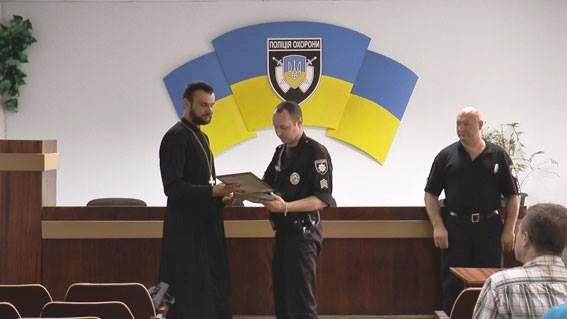 Поліцейських, які попередили пожежу в храмі, нагородили церковними відзнаками