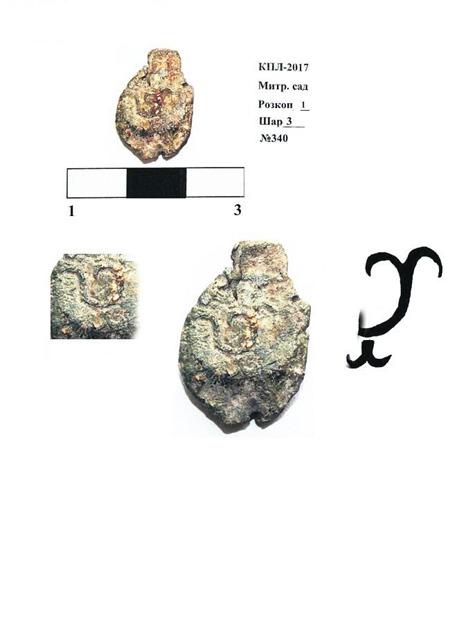 Археологи знайшли унікальні артефакти на території Києво-Печерської лаври