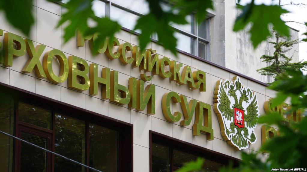 У Криму суд залишив під вартою п'ятьох фігурантів сімферопольської «справи Хізб ут-Тахрір»