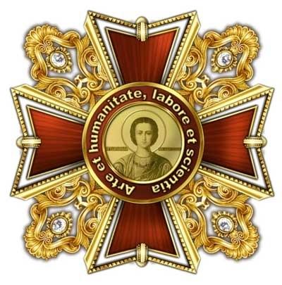Найкращі медики України отримають Орден святого Пантелеймона