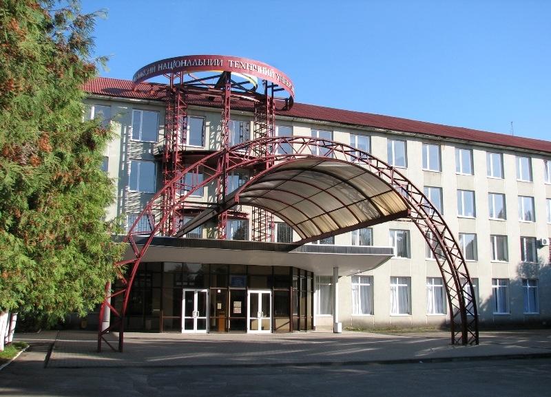 Українські та німецькі науковці анонсують конференцію «Реформація та поширення протестантизму на Волині»