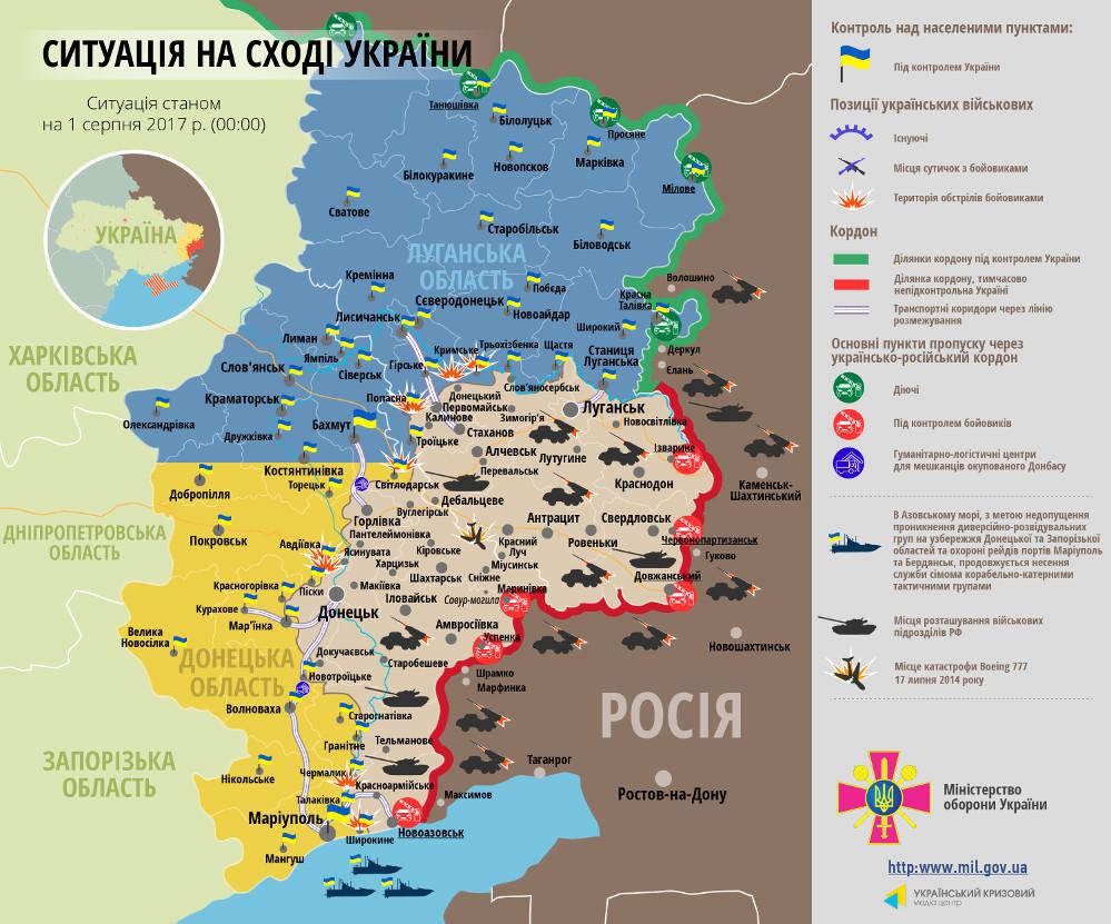 Священики УПЦ відвідали полонених українських військових