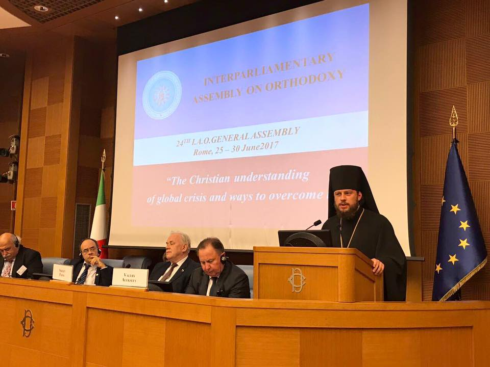 Єпископ УПЦ (МП) на Міжпарламентській асамблеї православ'я доповів про