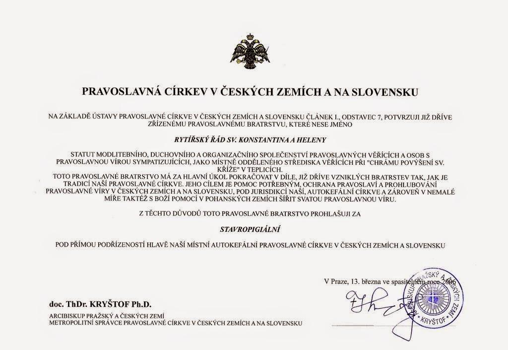 Карпатська єпархія УАПЦ: «Лицарський орден св. Костянтина і Олени» належить не до масонів, а до Православної Церкви Чеських земель і Словаччини