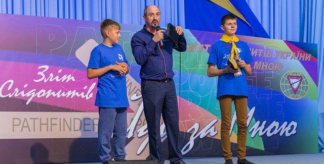 Адвентисты собрали около 2000 человек на всеукраинский слет следопытов
