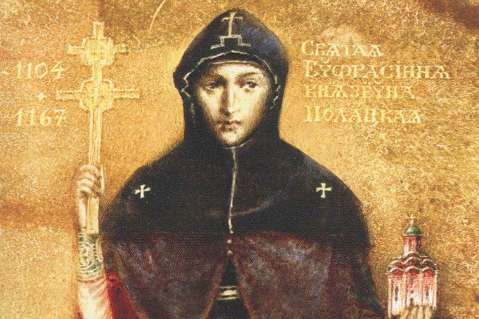 Археологи знайшли стародавню монастирську печатку святої Євфросинії Полоцької