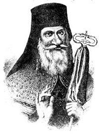 300-летие украинского святого отпраздновали в Беларуси