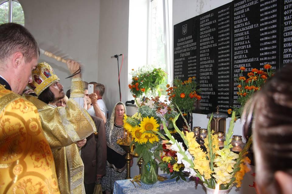 На Тернопільщині освятили каплицю-пантеон героям АТО