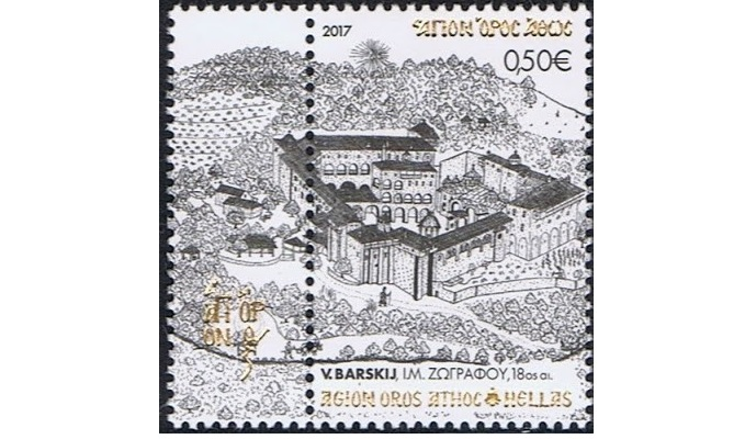 У Греції випустили серію марок з малюнками афонських монастирів українського художника XVIII століття