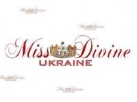В Одессе христиане проведут конкурс красоты «Мисс Дивайн»