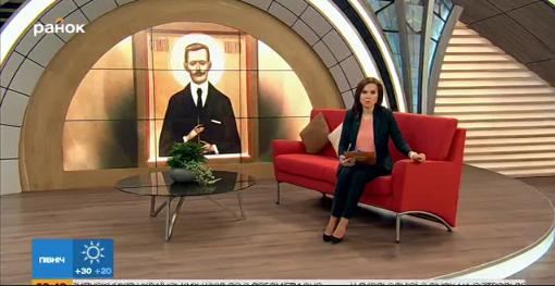 Телеканал «Интер» снял сюжет о святом основателе ювенальной юстиции в Украине
