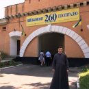Духовенство УПЦ КП передало освячені плоди військовим у Київський госпіталь