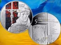 Нацбанк Украины выпустят монету в честь 500-летия Реформации