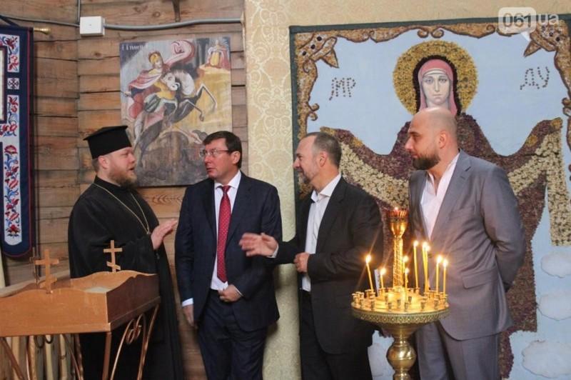 Генеральний прокурор подарував храму на Хортиці ікону святого Георгія Побідоносця