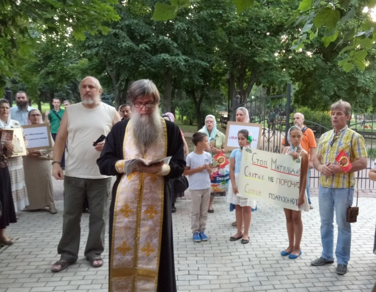 У Луганську УПЦ (МП) влаштувала протест проти фільму