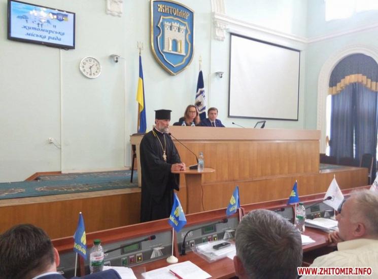 Почесним громадянином Житомира став священик УПЦ КП