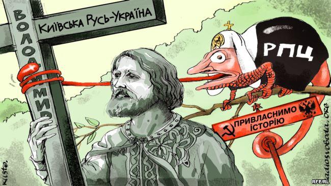 Хода нарізно: чому Київському і Московському патріархатам не по дорозі?