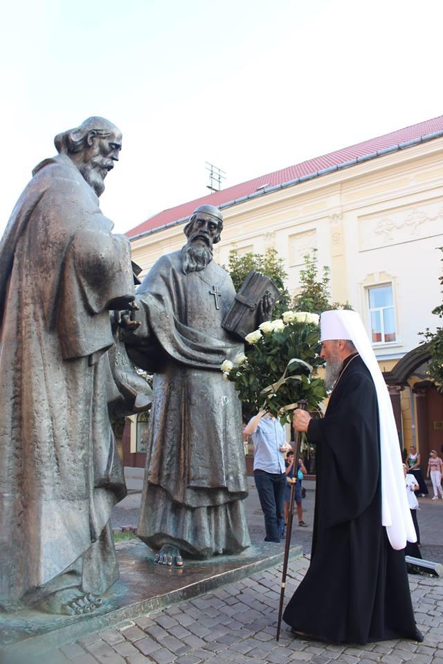 Предстоятель УПЦ (МП) відвідує Закарпаття