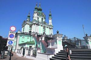 У Києві на День Незалежності відкриють оглядовий майданчик Андріївської церкви