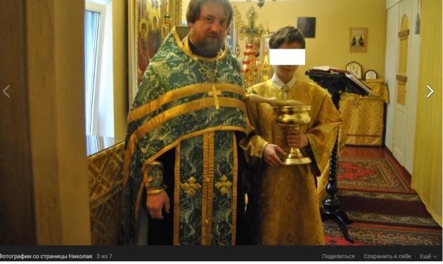 Священика РПЦ знайшли з повіями під час штурму борделю у Білорусі