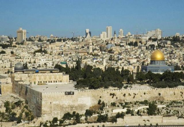 Юдеї всього світу дотримуються посту 9 ава