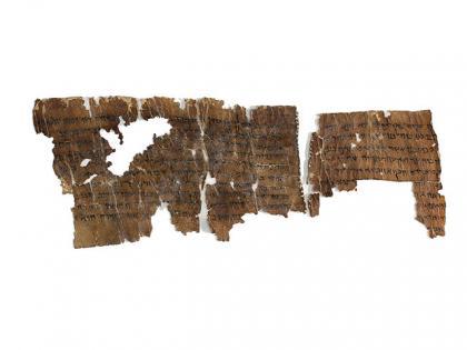 Рукопис Плачу пророка Єремії, якому понад 2 тис. років, представили у Ізраїлі